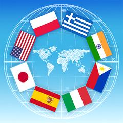 Geo Flags Quiz